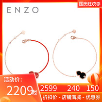 enzo jewelry Palace palace culture Flu series 18K gold and black agate red agate hand 錬