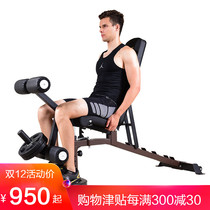 Commercial Multifunctional Dumbbell stool pedal abdominal bench ABS plate two head muscle Training fitness stool training chair lying bird stool