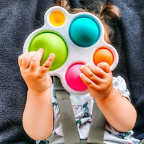 Baby is very busy baby hand grasp bubble music press marble toy 6-December grip can bite 1-2 years old
