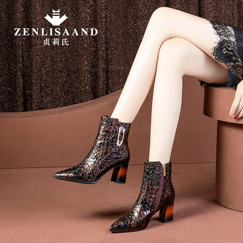 Martin Boots and Girls Winter 2019 New Point Boots Fashionable Thick-heeled Women's Shoes, True Leather High-heeled Shoes and Suede Cotton Shoes