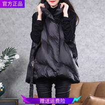 Down Vest Women short 2021 autumn and winter New Fashion wild loose light vest waistcoat shoulder horse clip Long