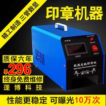 Модернизированная версия (High-End 3 Tube)светочувствительная печатная машина гравировальная машина для печати светочувствительная машина для экспозиции пакет обучения пакет
