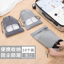 Shoe bag travel portable shoes dust-proof shoes shoe cover shoe box waterproof shoe cover slippers transparent shoes bag storage bag