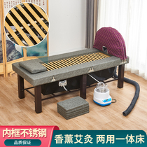 Lifting Chinese medicine fumigation bed Physiotherapy bed Full body steam beauty salon Household beauty bed Sweat steam bed Moxibustion bed Full body