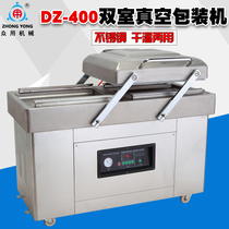 The use of Dz400-2s automatic food vacuum packaging Machine large commercial double-chamber dry and wet rice tea bag vacuum machine