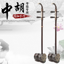 Black sandalwood in front of the round midrange erhu musical Instruments factory direct delivery hu box Rosin string Accessories