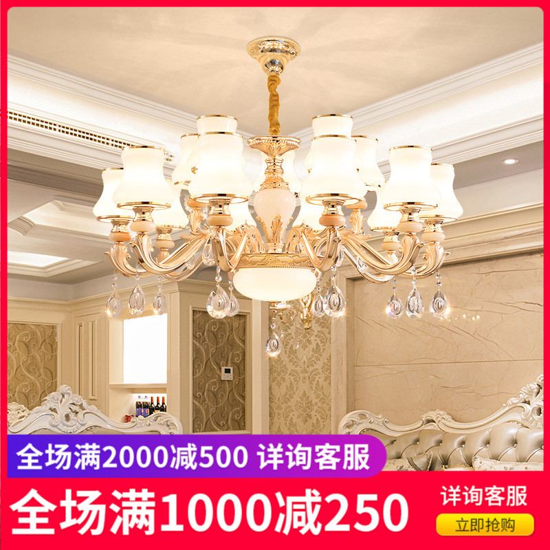 European Chandelier Living Room Lights Luxury Atmospheric Crystal Lights Dining Room Lights Headlights Modern Simple Bedroom Lights Jane European Lights