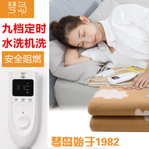 Qiandao intelligent mites blanket double double control thermostat safety increase thickening comfortable velvet washable electric mattress