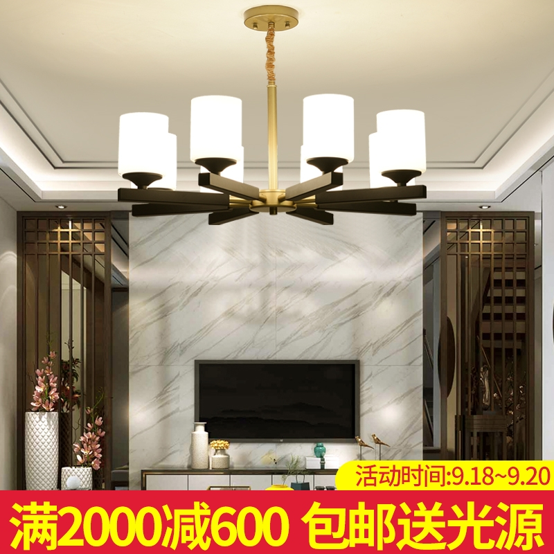 New Chinese-style chandelier living room lamp Simple Chinese-style chandelier hall bedroom lamp
