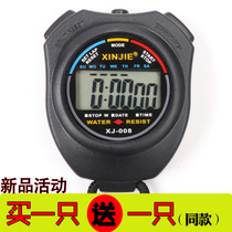 Xinjie Stopwatch timer Referee Competition Track and field running training sports Fitness single row 2-way electronic stopwatch