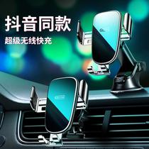 Автомобильное беспроводное зарядное устройство держатель мобильного телефона для автомобилей полностью автоматический с универсальным датчиком универсальная поддержка навигации на автомобиле