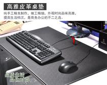 Essex Bureau Bureau pad Pad En Cuir Bureau pad ordinateur de bureau pad bloc-notes ordinateur périphérique clavier pad