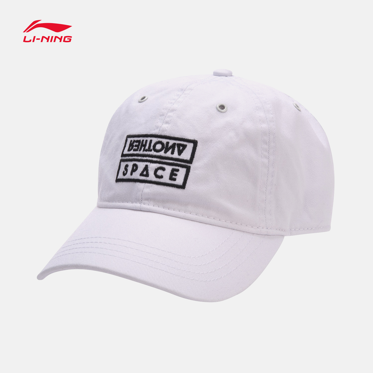 Li Ning Sports Cap Spring New Baseball Cap Sports Fashion Series for Men and Women