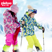 Phoebe baby children ski suit suit girls thickened two piece waterproof boy child SC