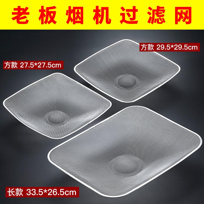 8310 8210 8008 8312 8320 8216 oil filter accessories