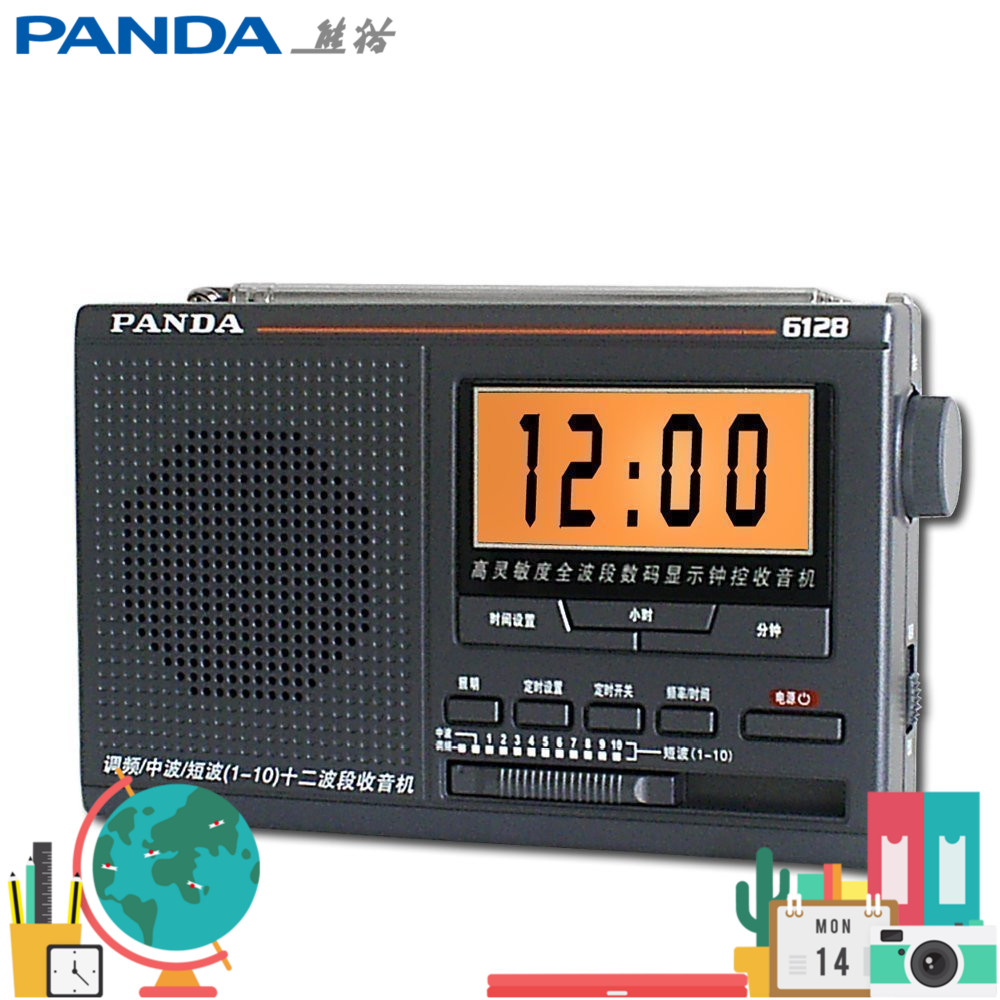 Panda 6128 FM/Medium/Shortwave 12-Band Radio Campus Broadcasting College Entrance Radio Timing