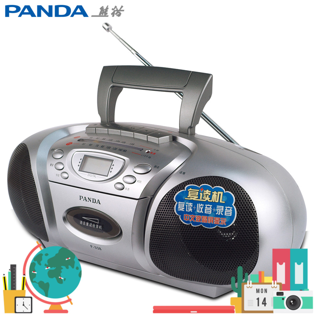 Panda F-338 Receiver Tape Rereading Recording Radio Dual Horn Card Seat Following Reading Contrastive Teaching Class Teacher Recording FM Medium Wave Dual Band Battery Power Dual Use Learning