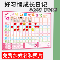 Magnetic suction children grow self-discipline table wall stickers learning life rest management record good habits magnetic schedule
