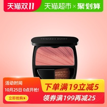 Perfect diary monochrome blush female sebum plate brighten skin tone nude makeup naturally tanned net red the same model