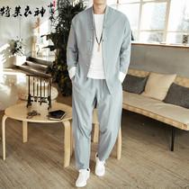 Осень и зима китайский стиль льняной костюм мужской китайский античный стиль плюс размер ханька мужская плюс бархатная куртка молодежная повседневная куртка