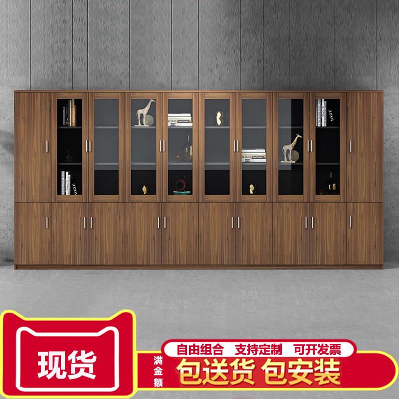 Office filing cabinet walnut bookcase board background cabinet with lock locker data cabinet file cabinet