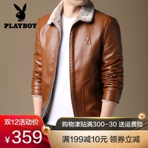 Playboy mens leather autumn and winter fur one PU leather jacket fur collar plus velvet thick motorcycle tide coat