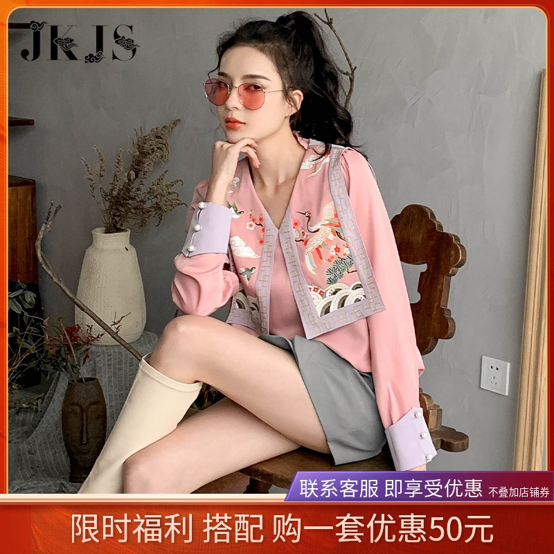 Hanfu women Chinese style womens spring and autumn Tang costume ancient costume improvement daily Republic of China retro Chinese button cheongsam top