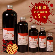 L'ensemble du sang plasma Halloween cos faux réaliste des accessoires non-toxiques blood plasma artificiel comestibles du vampire-simulation