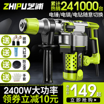 PU Electric hammer Electric pickaxe electric drill multifunctional hammer Drill 32 with industrial-grade high-power tear down impact drilling tool