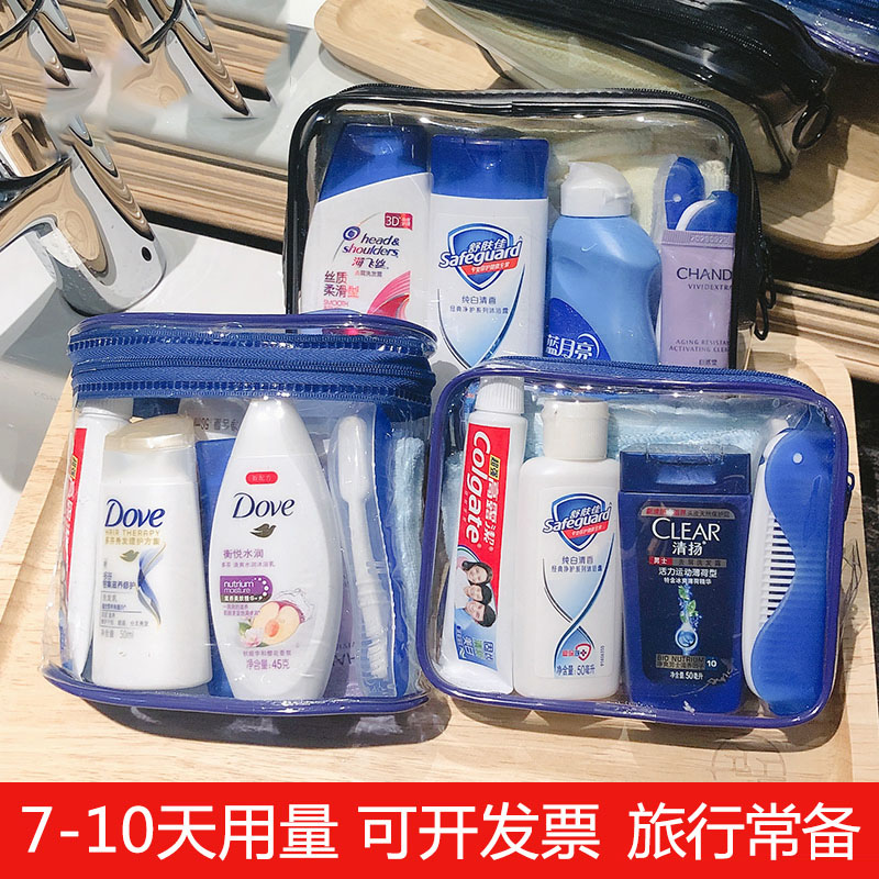 Travel Dressing Kit Portable Toiletries Shampoo Shower Gel Mini Travel Collection Pack Wash Pack