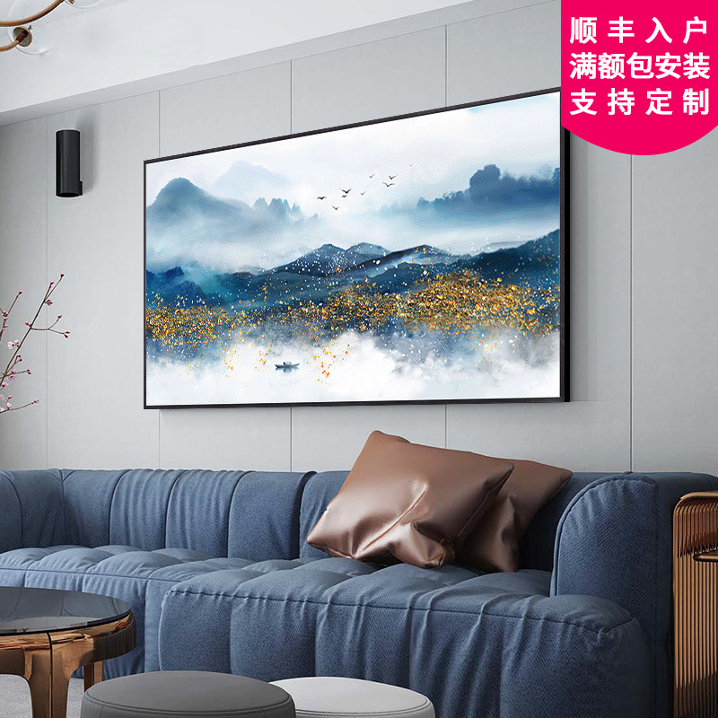 Changju Pure Hand-painted European Oil Painting Living Room Decoration Painting Modern Simple Landscape Abstract Hanging Painting Smoke and Clouds Around Gold
