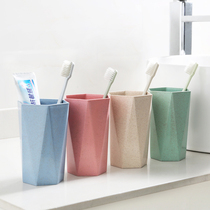 Creative geometry couple toothbrush cup straw wash cup tooth cylinder simple travel couple mouthwash cup drinking cup