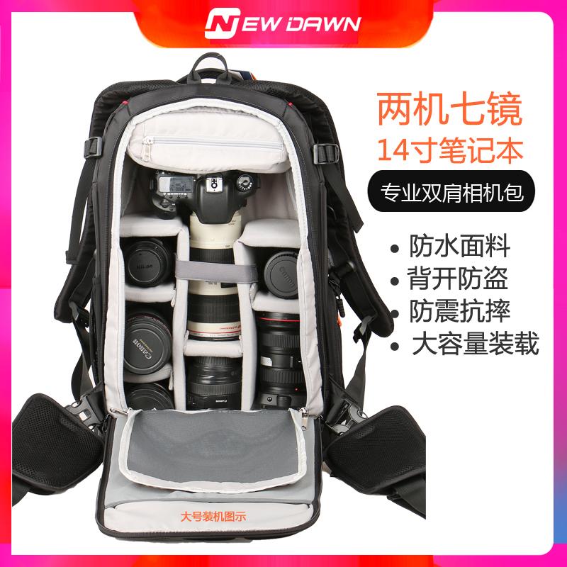 NewDawn professionnel Nikon Canon SLR sac photo sac de photographie épaule sac de grande capacité anti-vol sac à dos polyvalent