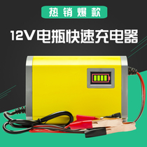 Youxin Intelligent repair 12V volt scooter battery charger Car battery charger Universal type