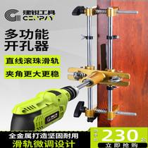 Jianrui solid wood door opener Slotting machine Woodworking indoor installation lock tool installation door lock press unlock hole artifact