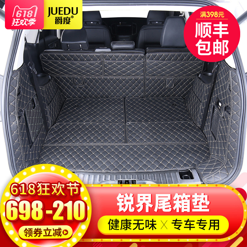 2018 Ford sharp sector trunk mat special seven-seat full 5/7 seat new sharp tail box pad decoration