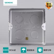 Siemens switch socket SIEMENS ground box (black box) metal ground box high-strength type