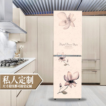 Small Fresh Refrigerator Painted with Glass Waterproof Wall and toilet Paper Creative Personality Self-adhesive Wallpaper Wallpaper Wallpaper Wallpaper