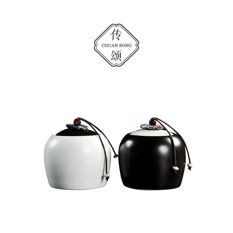 Tribute to the retro Japanese-style home ceramic black tea sealed can tea storage tank accompanying tea equipment small tea cans