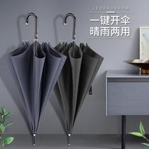 Легкий luxury ins ретро анти-ветер подтягивает крюк прямой полюс автоматический студент литературы и искусства ультра-легкий и простой мужской и женский длинный зонтик ручки