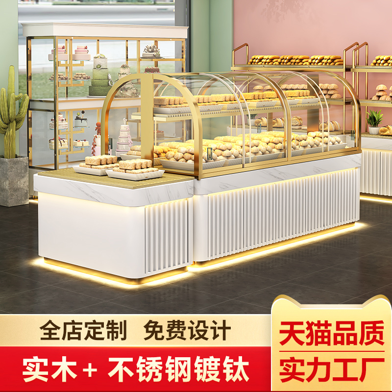 High-end bread display cabinet stainless steel-plated titanium solid wood in the island cabinet cake shop model arc glass