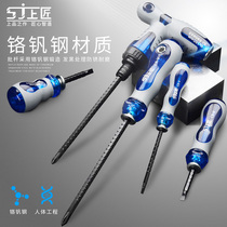 On a retractable Screwdriver Set dual-use ratchet screwdriver double-headed cross word screwdriver repair screwdriver magnetic