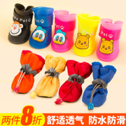 Dog shoes Teddy Pomeranian Bichon frise summer ventilation shoes set foot pet dog waterproof boots spring summer
