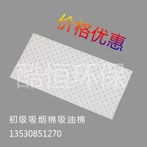 Oil suction cotton suction linoleum suction pad adsorption cotton oil absorbent cotton slices moxibustion solder purifier filter Tube Smoking