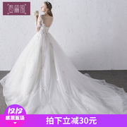Wedding dress 2017 new large tail winter word shoulder thin princess bride wedding dress color yarn sleeve