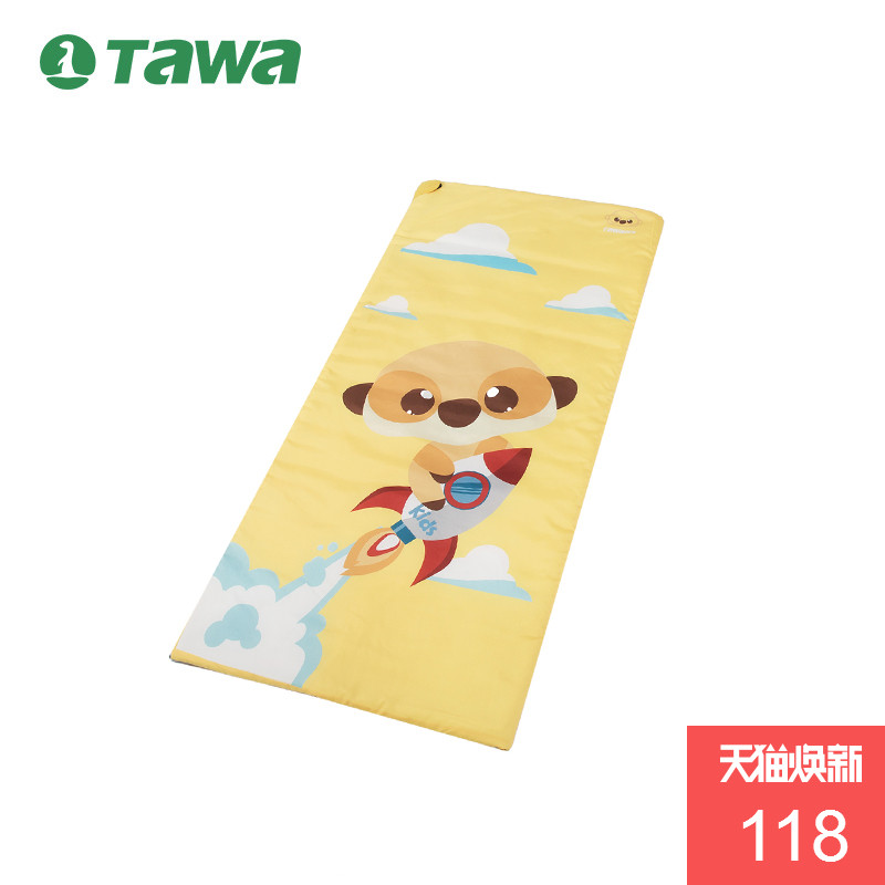 TAWA sleeping bag children spring, summer, autumn and winter outdoor thick warm indoor anti-kicking student lunch break sleeping bag
