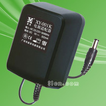 18V power adapter 800mA volt 001K linear transformer charger Xinying genuine entity bulk shop discount
