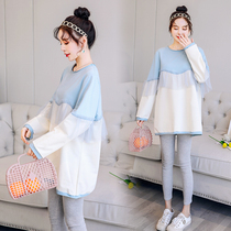 Pregnant women spring coat tide 2020 early spring dress spring suit fashion spring and Autumn Sweater loose summer
