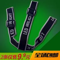 Led headlights head-wearing flashlight loose belt three-stage mine lamp elastic belt fishing lamp special belt