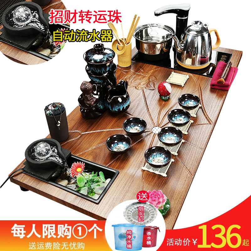 Kung Fu glass tea set set family living room office guest teapot tea cup tea fully automatic all-in-one tea plate